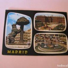 Postales: POSTAL DE MADRID. BELLEZAS DE LA CIUDAD. GARCIA GARRABELLA. CIRCULADA.. Lote 263033450