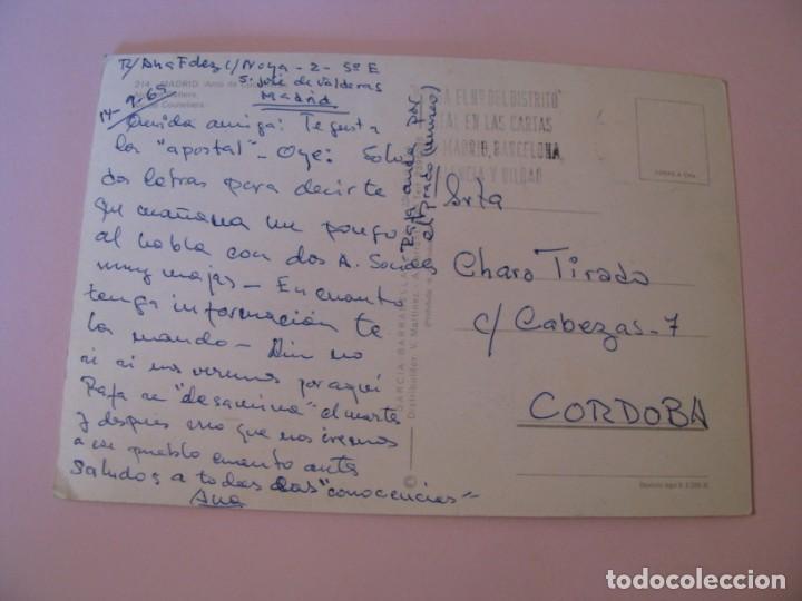 Postales: POSTAL DE MADRID. ARCO DE CUCHILLEROS. GARCIA GARRABELLA. ESCRITA 1969. - Foto 2 - 263033585