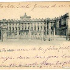 Postales: POSTAL ANTIGUA-MADRID- PLAZA DE ALMAS- CIRCULADA Y SIN DIVIDIR. Lote 263075170