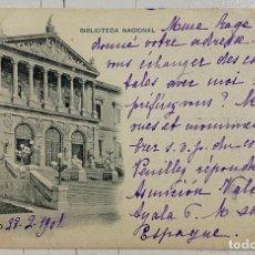 Postales: TARJETA POSTAL MADRID. BIBLIOTECA NACIONAL. 188 HAUSER Y MENET. VER FOTO REVERSO. Lote 263469885