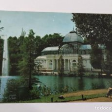 Postales: POSTAL MADRID. Nº 160 PARQUE DEL RETIRO. PALACIO DE CRISTAL. 1977. Lote 265785854