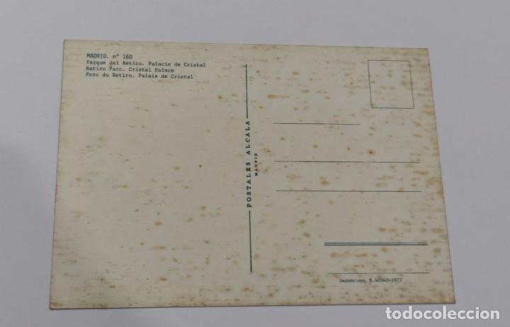 Postales: POSTAL MADRID. Nº 160 PARQUE DEL RETIRO. PALACIO DE CRISTAL. 1977 - Foto 2 - 265785854