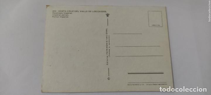 Postales: POSTAL 202 SANTA CRUZ DEL VALLE DE LOS CAÍDOS. ESCALINATA IMPERIAL. - Foto 2 - 265786864