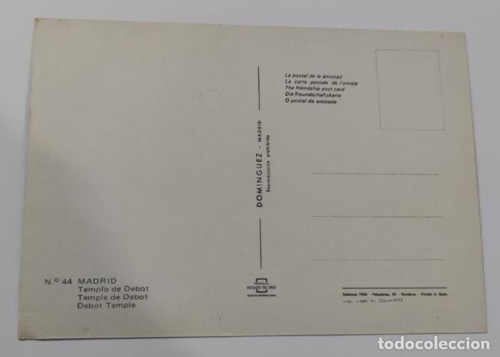 Postales: POSTAL MADRID TEMPLO DE DEBOT. Nº 44 - Foto 2 - 265788449