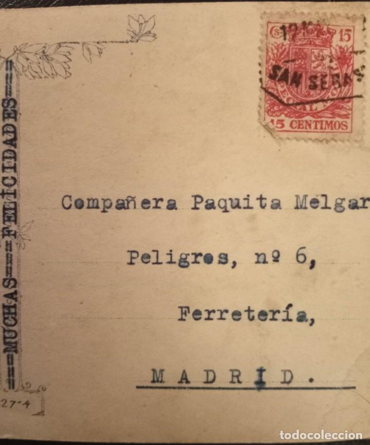 Postales: Tarjeta postal de 1937 - Foto 3 - 267129439