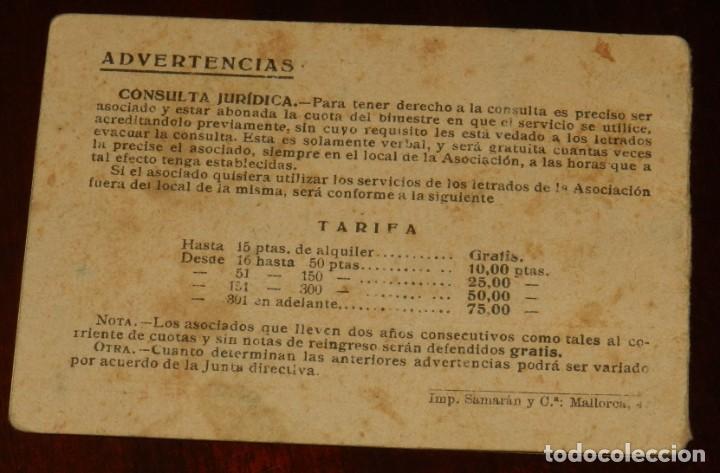 Postales: CARNET DE LA ASOCIACION OFICIAL DE VECINOS INQUILINOS DE MADRID, TARJETA DE IDENTIFICACION, AÑO 1931 - Foto 3 - 267901769