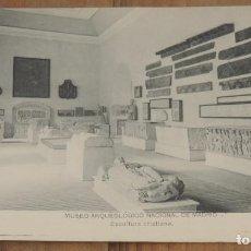 Postales: POSTAL DEL MUSEO ARQUEOLOGICO NACIONAL DE MADRID, ED. HAUSER Y MENET, NO CIRCULADA.. Lote 268126304