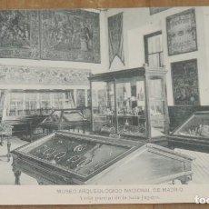 Postales: POSTAL DEL MUSEO ARQUEOLOGICO NACIONAL DE MADRID, ED. HAUSER Y MENET, NO CIRCULADA.. Lote 268126469