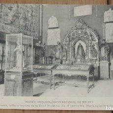 Postales: POSTAL DEL MUSEO ARQUEOLOGICO NACIONAL DE MADRID, ED. HAUSER Y MENET, NO CIRCULADA.. Lote 268126689