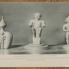 Postales: POSTAL DEL MUSEO ARQUEOLOGICO NACIONAL DE MADRID, ED. HAUSER Y MENET, NO CIRCULADA.. Lote 268126754