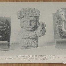 Postales: POSTAL DEL MUSEO ARQUEOLOGICO NACIONAL DE MADRID, ED. HAUSER Y MENET, NO CIRCULADA.. Lote 268126819