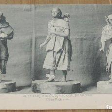 Postales: POSTAL DEL MUSEO ARQUEOLOGICO NACIONAL DE MADRID, ED. HAUSER Y MENET, NO CIRCULADA.. Lote 268126939