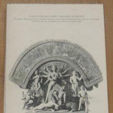 Postales: POSTAL DEL MUSEO ARQUEOLOGICO NACIONAL DE MADRID, ED. HAUSER Y MENET, NO CIRCULADA.. Lote 268127124