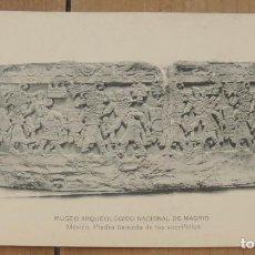 Postales: POSTAL DEL MUSEO ARQUEOLOGICO NACIONAL DE MADRID, ED. HAUSER Y MENET, NO CIRCULADA.. Lote 268127184