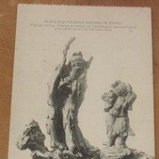 Postales: POSTAL DEL MUSEO ARQUEOLOGICO NACIONAL DE MADRID, ED. HAUSER Y MENET, NO CIRCULADA.. Lote 268127269