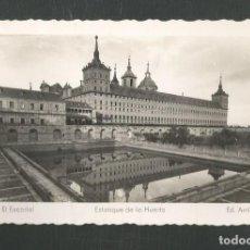 Postales: POSTAL SIN CIRCULAR MONASTERIO DE EL ESCORIAL 2 (MADRID) ESTANQUE EDITA ARRIBAS. Lote 269032859