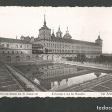 Postales: POSTAL SIN CIRCULAR MONASTERIO DE EL ESCORIAL 2 (MADRID) ESTANQUE EDITA ARRIBAS. Lote 269033364