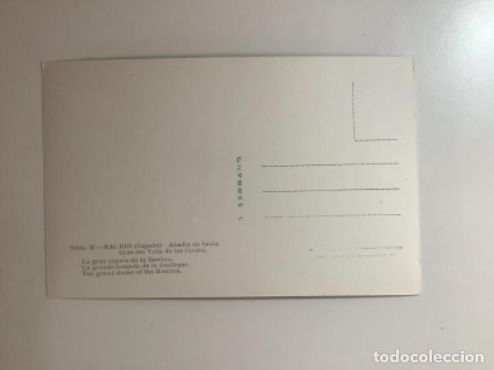 Postales: Postal Madrid. Valle de los Caídos. 27 Gran Cúpula. Serrano. - Foto 2 - 270926133