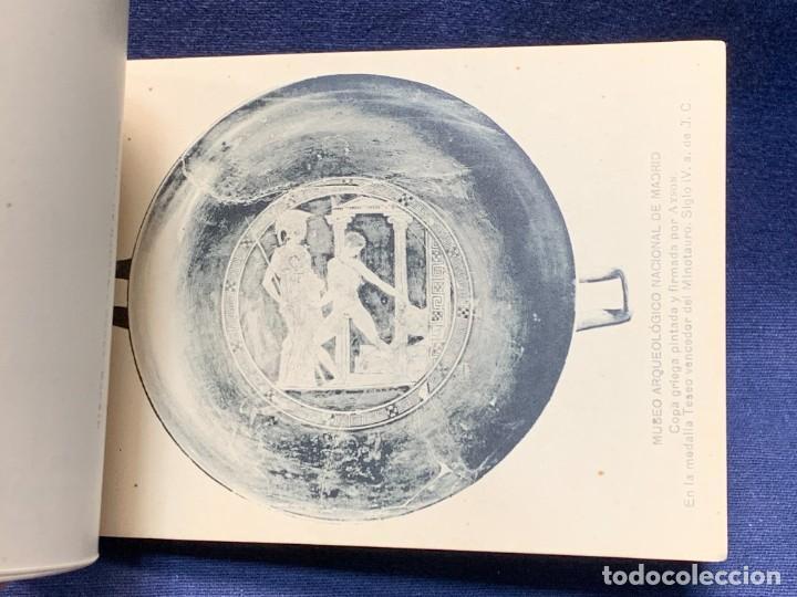 Postales: 20 POSTALES MUSEO ARQUEOLOGICO NACIONAL SERIE I FOTOTIPIA HAUSER Y MENET MADRID 9X15CMS - Foto 20 - 271644028