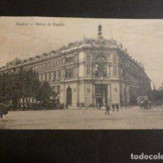 Postales: MADRID BANCO DE ESPAÑA. Lote 275067708