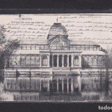 Postais: 1708 MADRID RETIRO: PALACIO DE CRISTAL 1905. Lote 275536763