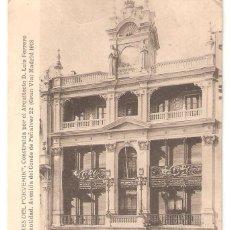 Postales: POSTAL CASA DE LOS PREVISORES DEL PORVENIR,. Lote 276082568