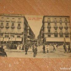 Postales: POSTAL DE MADRID. Lote 277005053