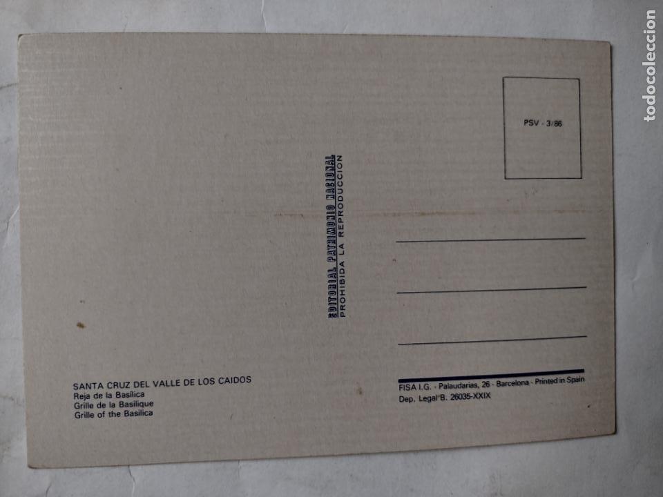 Postales: POSTAL SANTA CRUZ DEL VALLE DE LOS CAÍDOS - REJA - EDITORIAL PATRIMONIO NACIONAL PSV-3/86 - Foto 2 - 277030623