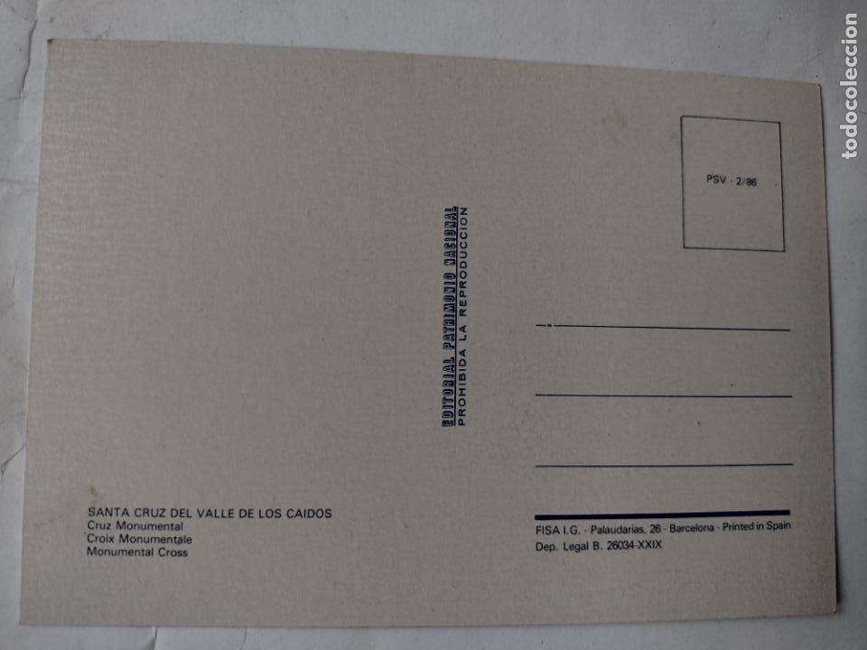 Postales: POSTAL SANTA CRUZ DEL VALLE DE LOS CAÍDOS - CRUZ MONUMENTAL - EDITORIAL PATRIMONIO NACIONAL PSV-2/86 - Foto 2 - 277030853