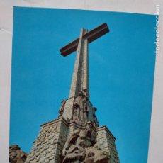 Postales: POSTAL SANTA CRUZ DEL VALLE DE LOS CAÍDOS - CRUZ MONUMENTAL - EDITORIAL PATRIMONIO NACIONAL PSV-2/86. Lote 277030853