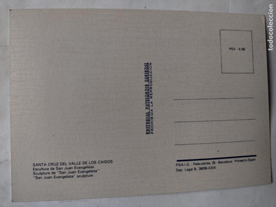Postales: POSTAL SANTA CRUZ DEL VALLE DE LOS CAÍDOS - ESCULTURA JUAN - EDITORIAL PATRIMONIO NACIONAL PSV-4/86 - Foto 2 - 277030993