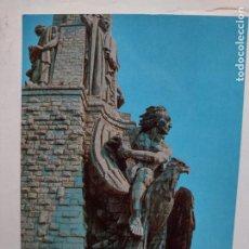 Postales: POSTAL SANTA CRUZ DEL VALLE DE LOS CAÍDOS - ESCULTURA JUAN - EDITORIAL PATRIMONIO NACIONAL PSV-4/86. Lote 277030993