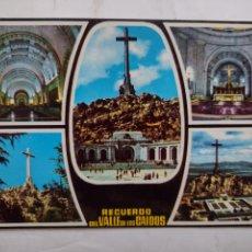 Postales: POSTAL RECUERDO DEL VALLE DE LOS CAÍDOS - NAVE CENTRAL- EDITORIAL PATRIMONIO NACIONAL Nº45. Lote 277031263