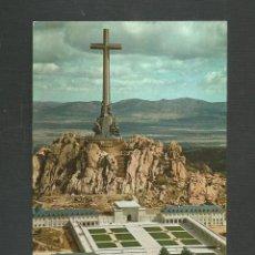 Postales: POSTAL ESCRITA PERO NO CIRCULADA VALLE DE LOS CAIDOS 17 (MADRID) EDITA PATRIMONIO. Lote 277529068