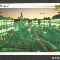 Postales: POSTAL CIRCULADA MADRID PUERTA DEL SOL EDITA ESCUDO DE ORO. Lote 277529338