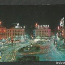 Postales: POSTAL SIN CIRCULAR MADRID 25 PUERTA DEL SOL EDITA DOMINGUEZ. Lote 277529428