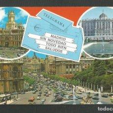 Postales: POSTAL CIRCULADA MADRID 341 BELLEZAS DE LA CIUDAD EDITA VICENTE MARTINEZ. Lote 277529503
