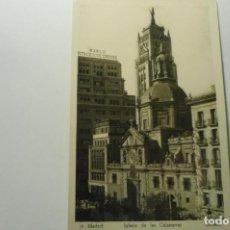 Postales: POSTAL MADRID IGLESIA DE LAS CALATRAVAS ESCRITA CM. Lote 277543538