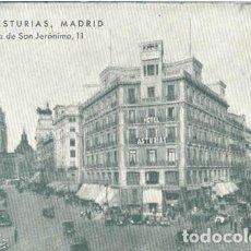 Postales: POSTAL MADRID HOTEL ASTURIAS SAN JERONIMO ED. GIMENEZ. Lote 277646308