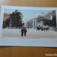 Postales: MADRID CARRERA DE SAN JERONIMO. Lote 277651283