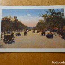 Postales: MADRID PASEO DE LA CASTELLANA. Lote 277651303