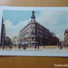 Postales: MADRID LA EQUITATIVA Y CALLES DE ALCALA Y SEVILLA. Lote 277651323