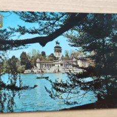 Postales: POSTAL MADRID ESTANQUE DEL RETIRO. Lote 278353208