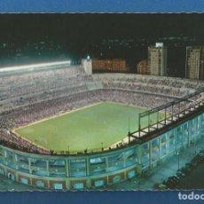 Postales: POSTAL SIN CIRCULAR MADRID 59 ESTADIO SANTIAGO BERNABEU EDITA GARCIA GARRABELLA. Lote 278444553