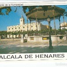 Postales: ALCALA DE HENARES.- PLAZA DE CERVANTES Y AYUNTAMIENTO. Lote 278484773