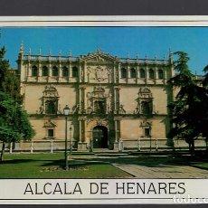 Postales: ALCALA DE HENARES.- UNIVERSIDAD. Lote 278486008