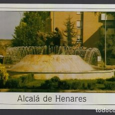 Postales: ALCALA DE HENARES.- PUERTA DE AGUADORES. Lote 278486693
