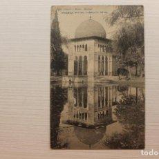 Cartoline: POSTAL MADRID, RETIRO, TEMPLETE ÁRABE, HAUSER. Lote 282594013