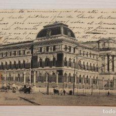 Cartoline: POSTAL MADRID, MINISTERIO DE FOMENTO, ED. MADRID POSTAL. Lote 282594388