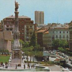 Postais: TARJETA POSTAL. MONUMENTO A COLÓN. MADRID. DOMÍNGUEZ. ESCRITA POR DETRÁS.. Lote 284656718